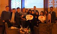 Shanghai Alumni Event